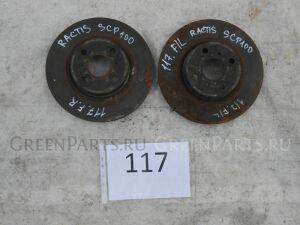 Тормозной диск на Toyota Ractis SCP100 2SZ