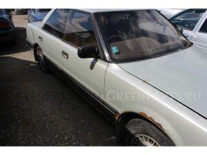 Конечный выключатель дверной на Toyota Crown GS131, GS130, LS130, JZS131 1G-GZE