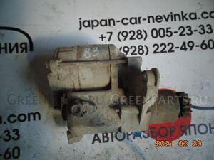 Стартер на Toyota 2AZ 83