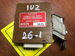Электронный блок на Toyota Celsior UCF21 89140-50030