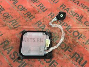 Блок розжига ксенона на Toyota Blade GRE156 2GR-FE 85967-20020