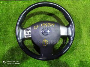 Руль на Nissan Tiida C11 HR15