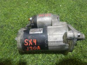 Стартер на Suzuki SX4 YB41S J20A 31100-80J0