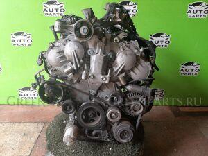 Двигатель на Nissan Teana J32 VQ25DE 547728A