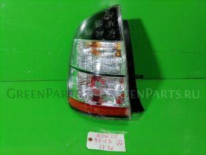 Стоп-сигнал на Toyota Prius NHW20 47-13