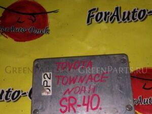 Блок управления efi на Toyota 3S-FE 89661-28820