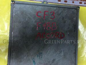 Блок управления efi на Honda Accord CF3 F18B 37820-pcc-902