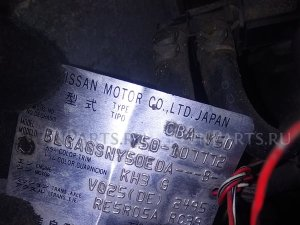 Двигатель на Nissan Fuga Y50 VQ25DE 258028A
