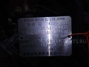 Двигатель на Nissan Elgrand E51, ME51, MNE51, NE51 VQ25DE 297701A