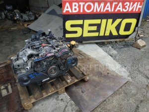 Двигатель на Subaru Forester SG5 EJ202 99TKM
