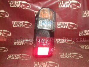 Стоп-сигнал на Toyota Hiace KZH100 220-76462