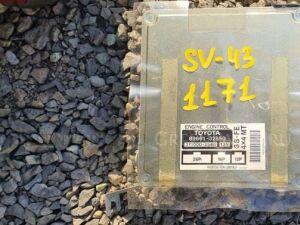 Блок управления efi на Toyota Camry SV43 3S-FE 89661-32850
