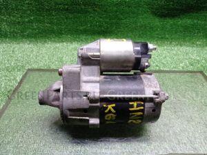 Стартер на Suzuki KEI, MR WAGON HN21S, HN22S, MF22S K6A 3110076G10
