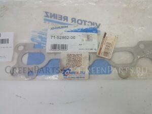 Прокладки прочие на Mazda Demio DW3W, DW5W, GW5W B3E, B3ME, B5E, B5ME 715286200