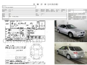 Шаровая на Subaru Impreza GG2 EJ152