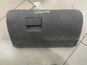 Бардачок на Kia Spectra 2000-2011