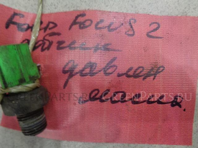 Датчик на Ford Focus 2 2008-2011 1.4 80л.с. AJ84625 / МКПП Седан 2010г. 1363512
