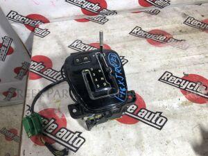 Селектор автоматической кпп на <em>Jaguar</em> <em>XJR</em> X350 AJ34S 1-16