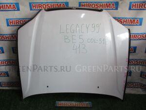 Капот на Subaru Legacy BE5