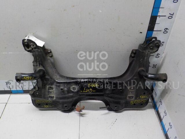 Балка подмоторная на Fiat 500l 2012- 51939635