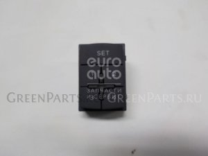 Кнопка на Audi a8 [4e] 2003-2010 4E09597695PR