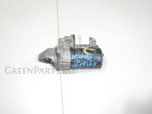 Стартер на Opel Corsa D 2006-2015 0001107408