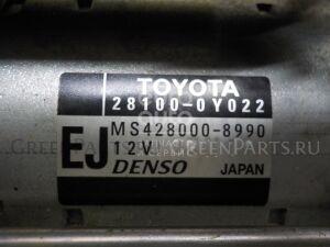 Стартер на Toyota Auris (E15) 2006-2012 281000Y022