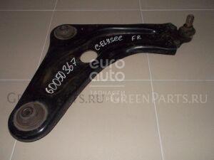 Рычаг на Citroen C-Elysee 2012- 9675028880