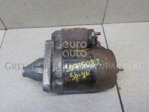 Стартер на Kia Sportage 1993-2006 0K90018400B