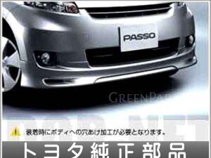 Обвес на Toyota Passo KGC10 LOT