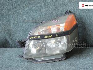 Фара на Toyota Voxy AZR60 1AZFSE 28-154