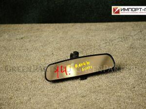 Зеркало салона на Toyota Land Cruiser Prado KZJ95 1KZTE