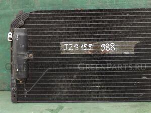 Радиатор кондиционера на Toyota Crown Majesta JZS155 2JZGE