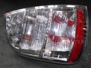 Стоп на Toyota Prius NHW20 47-13
