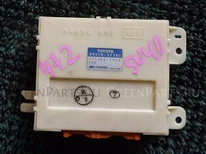 Электронный блок на Toyota Vista SV40 88650-32380