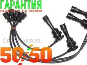 Провода высоковольтные на Mitsubishi RVR