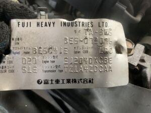 Двигатель на Subaru Legacy BH5 EJ204 B095545