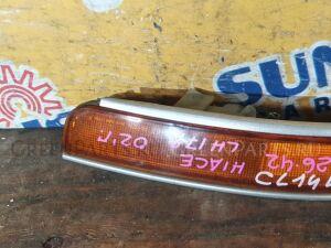 Габарит на Toyota Hiace LH178 26-42