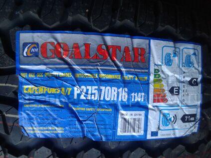 Летниe шины Goalstar Catchfors 275/70 16 дюймов новые в Улан-Удэ