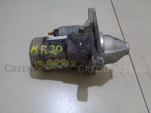 Стартер на Nissan MR20DE 196 232