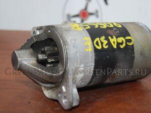 Стартер на Nissan CGA3DE 205 658