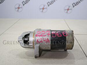 Стартер на Nissan KA24DE 227 566