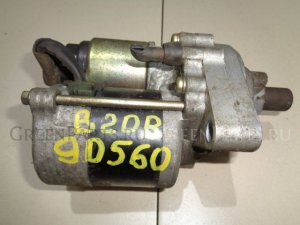 Стартер на Honda B20B 90 560