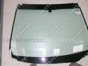Стекло лобовое на Toyota Wish ANE10; ANE11; ZNE10; ZNE14