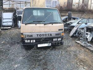 Клык бампера на Toyota Dyna BU60;BU70;BU80;BU90;LY50;LY60;YU60;YU70;YU80;YU90
