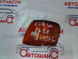Габарит на Toyota Corsa EL51