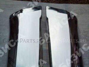 Клык бампера на Toyota Hilux Surf RZN185W, VZN185W, KZN185G, KZN185W, KDN185W