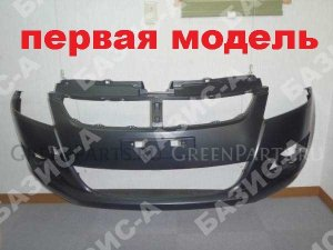 Бампер на Suzuki Swift ZC72S, ZC32S, ZD72S