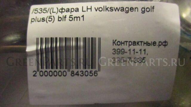 Фара на Volkswagen Golf 5 1K1 BLF
