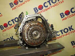 Кпп автоматическая на Honda Stepwgn RF1 B20B S4XA